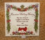 Hawaiian+Wedding+Blessing+-+6%22+Hawaiian+Tile